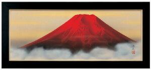 絵画西森湧光作赤富士WF6日本画【smtb-tk】【w3】【楽ギフ_包装】【楽ギフ_のし宛書】