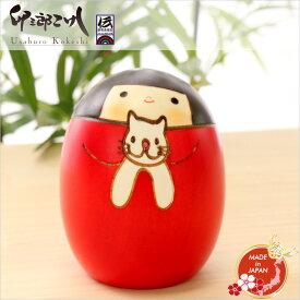 卯三郎こけし ネコのサリー 日本土産 ギフト 記念品 日本製