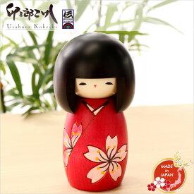 卯三郎こけし 花は桜 日本土産 ギフト 記念品 日本製