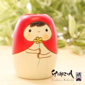 卯三郎こけし ほんのり爪楊枝入れ 日本土産 ギフト 記念品 日本製