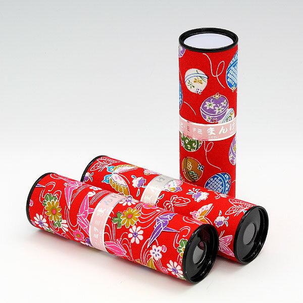 日本土産 民芸玩具 友禅万華鏡【メール便不可】