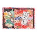 日本みやげ 友禅和紙 千代紙・シールセット 和風小物 日本製【メール便可】