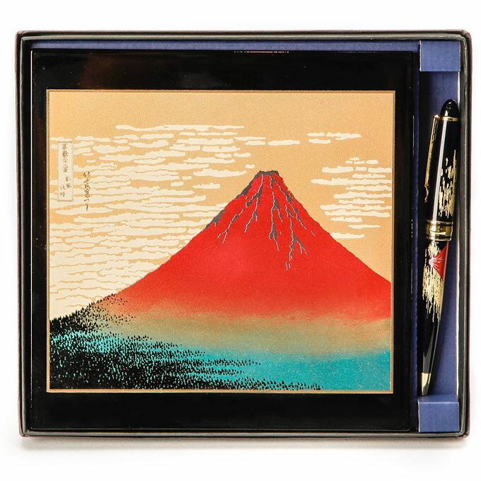 漆芸 マウスパッド&ボールペンセット 新赤富士 山中漆器 世界文化遺産日本みやげ 【名入れ可能商品】【メール便不可】
