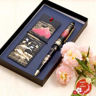 日本漆器藝術筆 & 書簽設置紅富士 Yamanaka 漆器日本紀念品