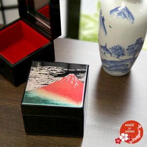蒔絵小物山中漆器姫小箱鏡付赤富士