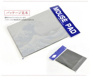 日本土産和風マウスパッド日本の城【メール便可能】日本製日本みやげ