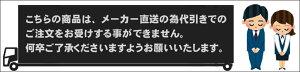 【雛人形名前旗】【桃の節句ひな祭り名前旗】名前旗小ちりめん・金刺繍蝶赤お誕生日【送料無料】