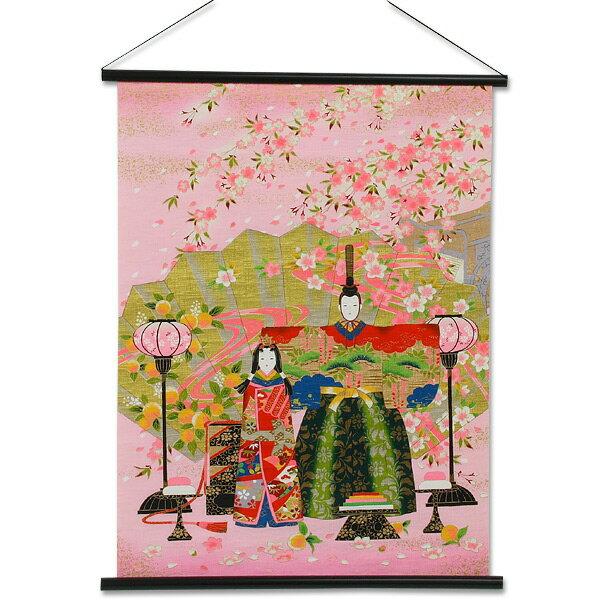【日本土産 和風インテリア】友禅和紙タペストリー 立雛 ひな人形 国産品【メール便不可】