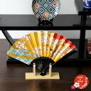 日本土産 京扇子 飾扇 5寸 桜 日本製