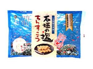 石垣の塩ちんすこう 袋30個(2×15袋)入り