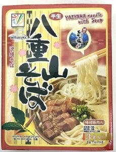 八重山そば 3食入り生麺 細めん 味付豚肉付