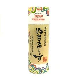ぬちまーす150g ボトル【沖縄 パウダー ミネラル メール便】