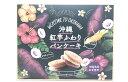 沖縄紅芋ふわりパンケーキ 972円から486円に下げます。 賞味期限6月30日まであります。