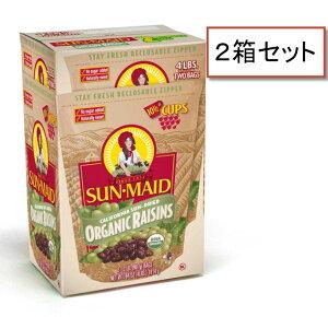 コストコ サンメイド オーガニックレーズン ドライフルーツ ×2箱 スナック 子供向け ヘルシースナック 64オンス(各2ポンドの再封可能な袋2つに分割、合計4ポンド)1.8キログラム×2