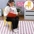 子供用椅子キッズチェア木製子供キッズローチェアナチュラル学習チェア