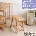 ダイニングスツール天然木北欧ナチュラルおしゃれ四角椅子ダイニングチェア木製スツール