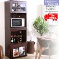 キッチンラックセット引き出しトレースライド棚キッチン収納FGB-6832