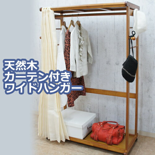 Hanger Rack With Hanger Rack Curtains Simple Fashionable Hanger Rack  Storage Clothing Clothes Rack Shelving Blindfold Alone New Life