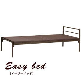 ベッド(67cm高) 幅95cm シングルベッド 簡易ベッド パイプベッド スチールベッド ブラウン 茶 組立式 寝室 単身 ワンルーム シンプル 組立式 RCP