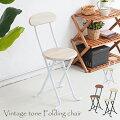 折りたたみチェアデザイナー天然木木製ダイニングチェアおしゃれ椅子ビンテージ