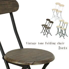 折りたたみ チェア 2P セット デザイナー 天然木 木製 ダイニングチェア おしゃれ 椅子 ビンテージ 同色2脚セット SSS