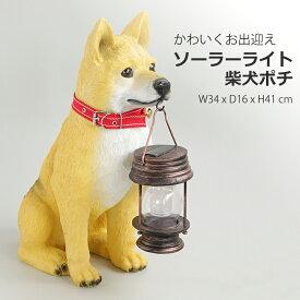 ソーラーライト ポチ ライト 玄関 インテリア 庭 玄関ライト おしゃれ 節約 グッズ 置物 ガーデン 犬