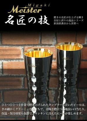 杯セット金箔風酒盃2個入酒器ギフトプレゼント父の日還暦祝いお祝い敬老