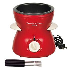 チョコ・チーズフォンデュセット フォンデュ鍋 フォーク4本付き 家庭用 電気式 パーティー イベント プレゼント 保温 加熱 フッ素樹脂加工