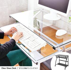 処分セールパソコンデスクガラスPCデスク80cm幅奥行50cmオフィスデスク机つくえパソコンラックパソコン台
