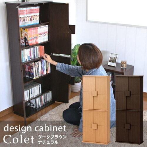 キャビネット 木製 収納キャビネット 収納キャビネット 収納 CD DVD 書籍 インテリア 家具 おしゃれ