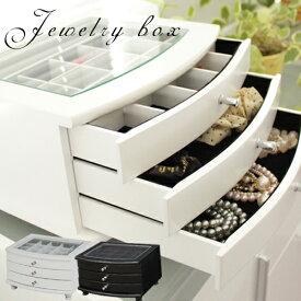 ジュエリーボックス 大容量 コレクションケース 卓上 ガラスケース かわいい アクセサリー 収納 アクセサリーボックス ピアス ネックレス