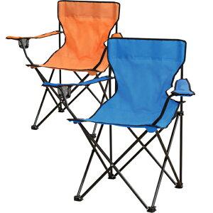 処分セール 折りたたみイス 折りたたみチェアー コンパクト ラウンジチェアー chair-a