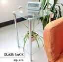ガラス サイドテーブル 正方形 2段 強化ガラス ラック べッドテーブル