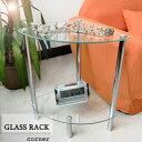 ガラスラック コーナー ガラス ラック ガラステーブル シンプル キレイめ スタイリッシュ 収納 インテリア スチール デッドスペース 新品アウトレット RCP