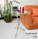 ガラス サイドテーブル 強化ガラス おしゃれ ガラステーブル 丸 シンプル ベッドテーブル 30cm