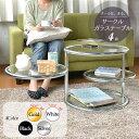 特価!4段ラウンドガラステーブル ディスプレー サークルテーブル4段 丸 ラウンドテーブル ガラス サイドテーブル ス…