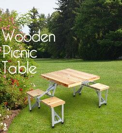 アウトドア 折りたたみ テーブルセット レジャーテーブル ピクニックテーブルセット 木製 4脚セット バーベキュー BBQ バタフライ キャンプ