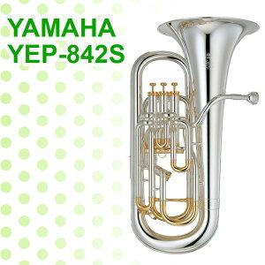 ヤマハ ユーフォニアム YAMAHA YEP-842S【ユーフォ】【ユーフォニウム】[管楽器]