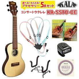 KALA/KA-SSTU-CE Solid Spruce Travel Concert w/EQ アクセサリー付属セット