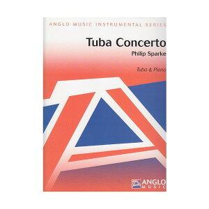 【チューバ楽譜】 テューバ協奏曲/Concerto for Tuba