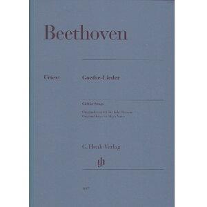 【声楽楽譜】 ゲーテ歌曲集:高声用(原調版)/Goethe-Lieder op. 52 75 83 84 122 WoO 134 etc. [G]