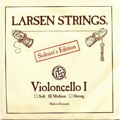 チェロ弦 LARSEN Soloist(ラーセン ソリスト)A