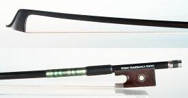 ヴァイオリンカーボン弓 Fiumebianca(フューメビアンカ) NSE180 ブラック【送料無料】