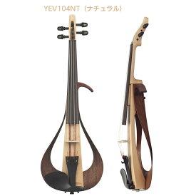 ヤマハ/YAMAHA エレキヴァイオリン YEV104 ☆おうちde楽器【スプリングセール!4/10(土)〜4/18(日)まで!】