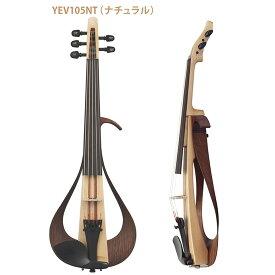 ヤマハ/YAMAHA エレキヴァイオリン YEV105[5弦モデル] ☆おうちde楽器【スプリングセール!4/10(土)〜4/18(日)まで!】