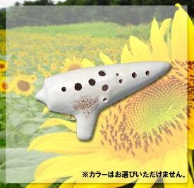 【今ならアケタロゴ入りクロス付き♪】AKETA アケタ オカリナ T-8B♭(アルトB♭調) ※お取り寄せ☆おうちde楽器