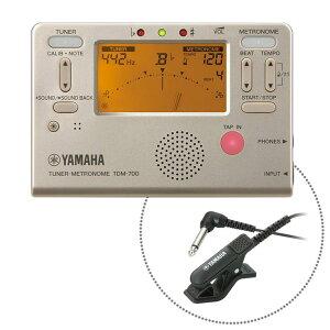 YAMAHA ヤマハ TDM-700GM チューナーメトロノーム&チューナーマイクセット ※送料無料