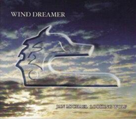[インディアンフルート CD] WIND DREAMER / JAN MICHAEL LOOKING WOLF【店頭受取対応商品】