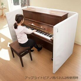 【在庫あり】【1枚】VERY-Qアップライトピアノ用吸音パネル