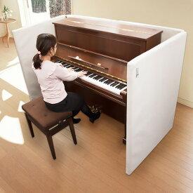 VERY-Qアップライトピアノ用吸音パネル【2面パネルアイボリー】